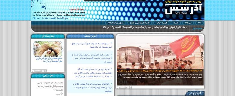 طراحی سایت خبری آذر سس